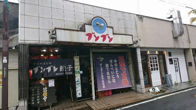f:id:kiha-gojusan-hyakusan:20190711202450j:image