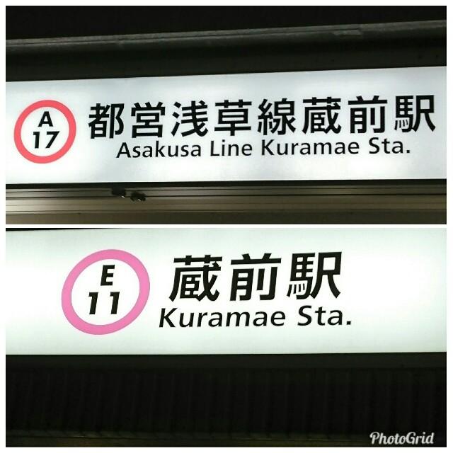 f:id:kiha-gojusan-hyakusan:20190712021514j:image