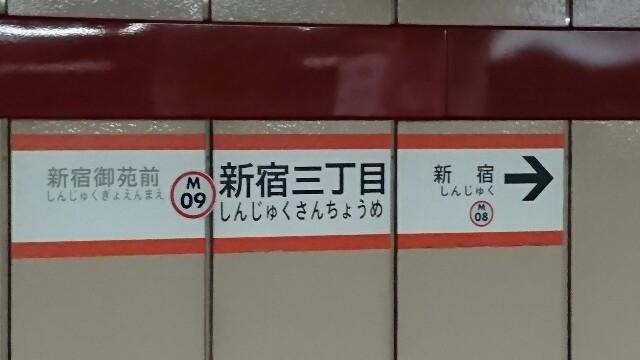 f:id:kiha-gojusan-hyakusan:20190712191337j:image