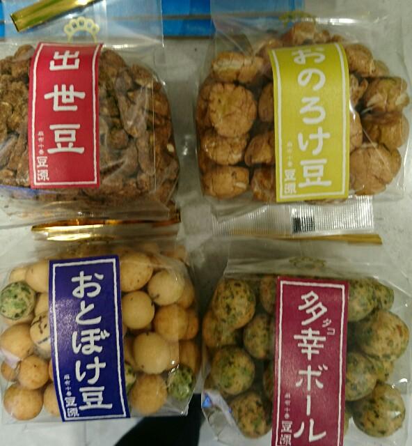 f:id:kiha-gojusan-hyakusan:20190712191451j:image