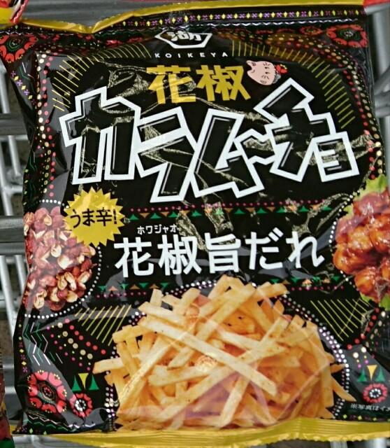 f:id:kiha-gojusan-hyakusan:20190715033742j:image