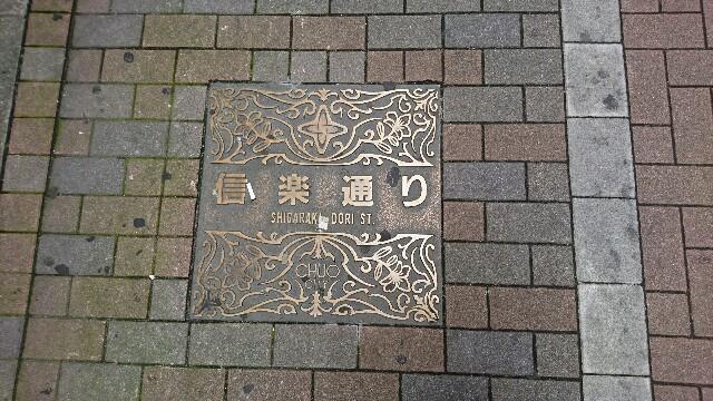 f:id:kiha-gojusan-hyakusan:20190716204650j:image