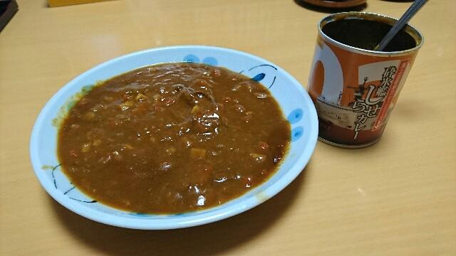 f:id:kiha-gojusan-hyakusan:20190717222200j:image