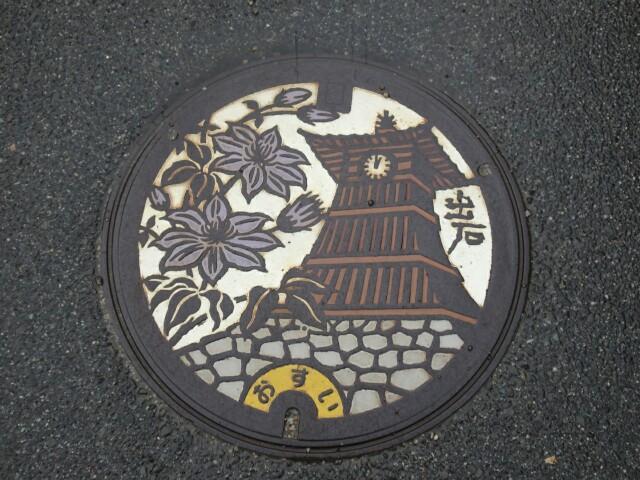 f:id:kiha-gojusan-hyakusan:20190719082517j:image
