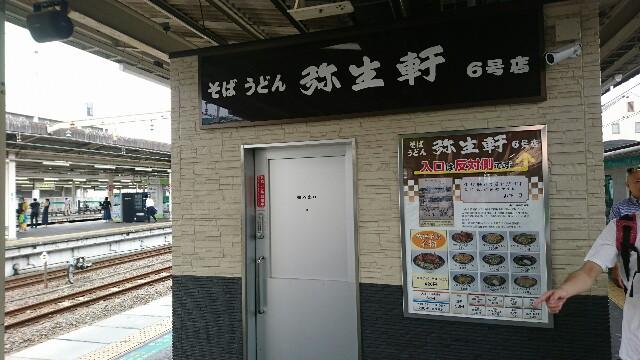 f:id:kiha-gojusan-hyakusan:20190721023750j:image