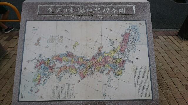 f:id:kiha-gojusan-hyakusan:20190721191553j:image