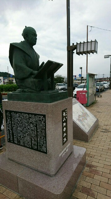f:id:kiha-gojusan-hyakusan:20190721191719j:image