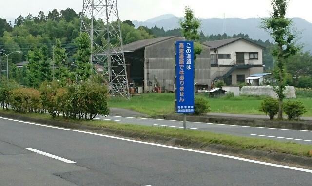f:id:kiha-gojusan-hyakusan:20190721191737j:image