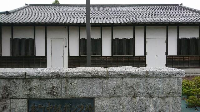 f:id:kiha-gojusan-hyakusan:20190721191838j:image