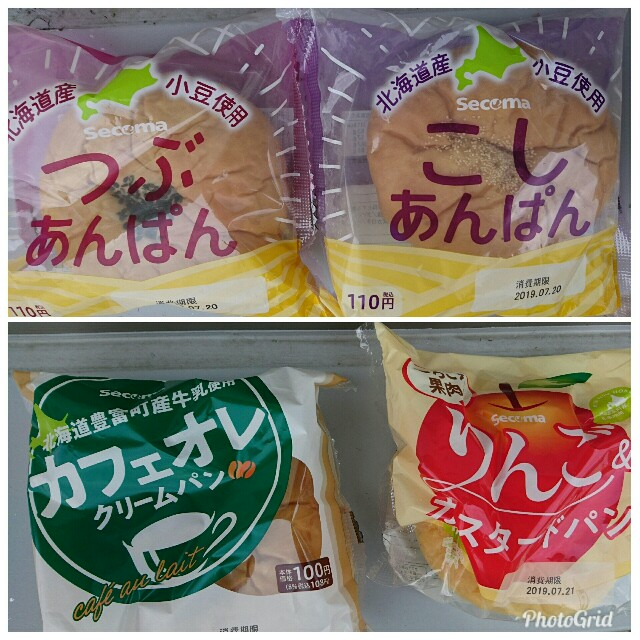 f:id:kiha-gojusan-hyakusan:20190721194231j:image