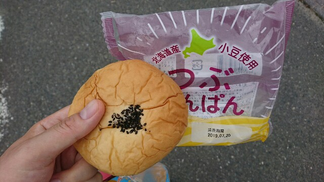 f:id:kiha-gojusan-hyakusan:20190721194302j:image