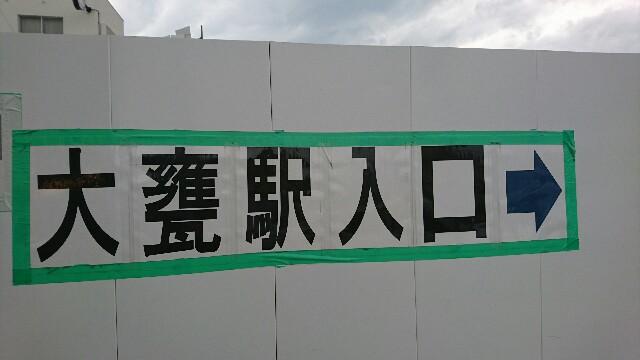 f:id:kiha-gojusan-hyakusan:20190722082632j:image