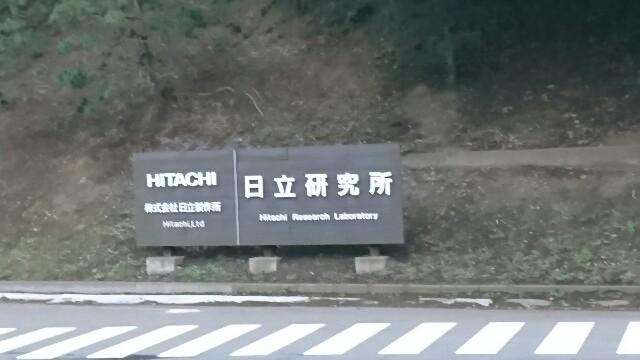f:id:kiha-gojusan-hyakusan:20190722084955j:image