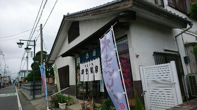 f:id:kiha-gojusan-hyakusan:20190722225915j:image