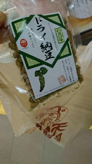 f:id:kiha-gojusan-hyakusan:20190722230033j:image