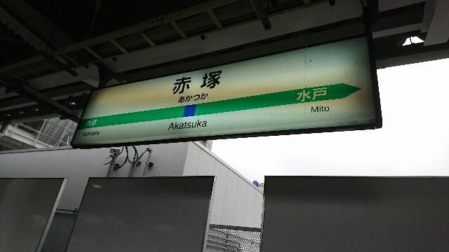 f:id:kiha-gojusan-hyakusan:20190722231659j:image