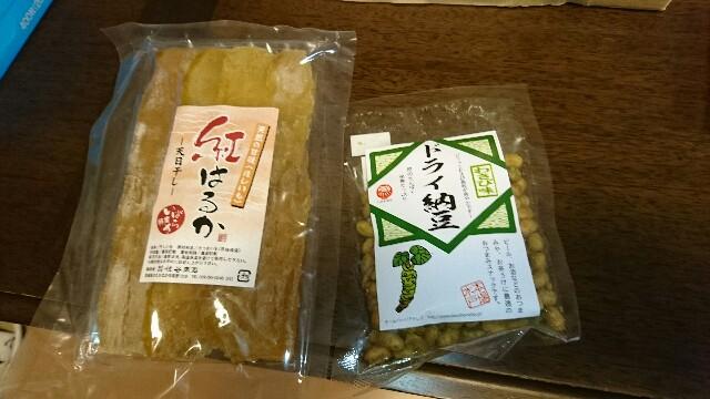 f:id:kiha-gojusan-hyakusan:20190722232314j:image