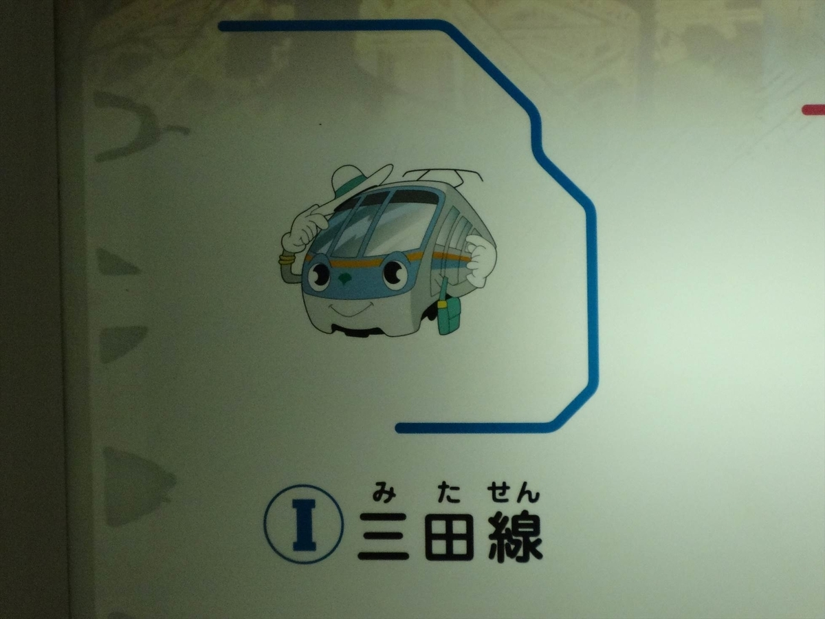 f:id:kiha-gojusan-hyakusan:20190724010844j:plain
