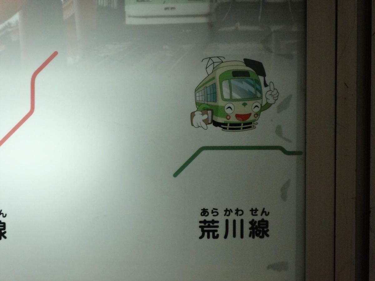 f:id:kiha-gojusan-hyakusan:20190724010946j:plain