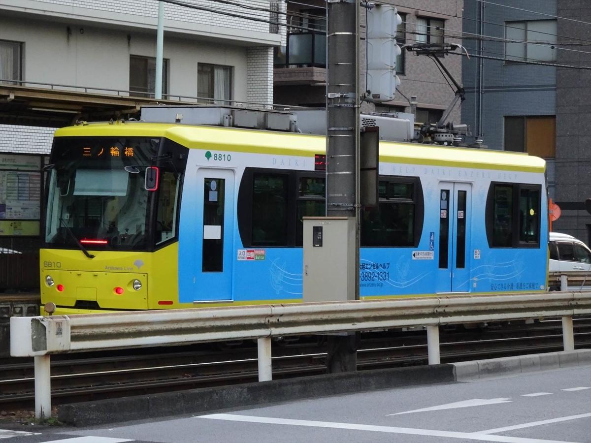 f:id:kiha-gojusan-hyakusan:20190724012349j:plain