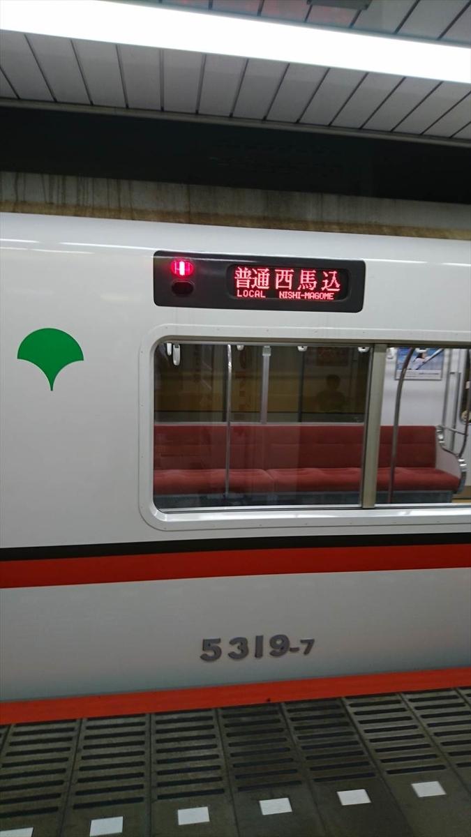 f:id:kiha-gojusan-hyakusan:20190724012615j:plain