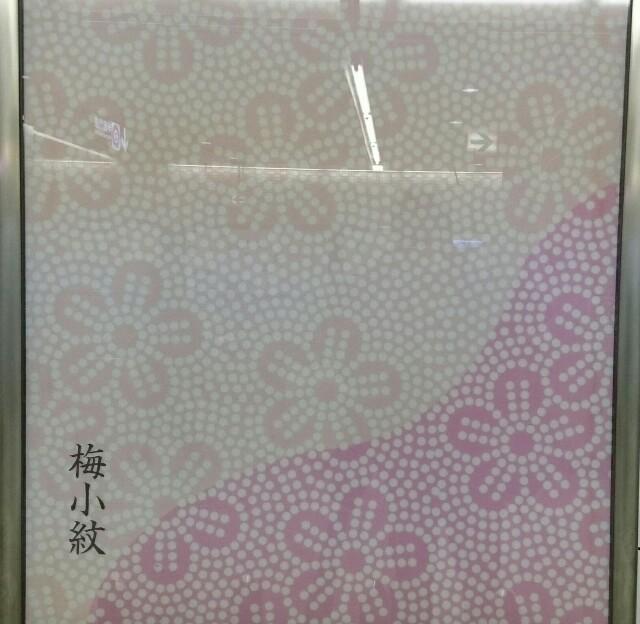 f:id:kiha-gojusan-hyakusan:20190726143139j:image