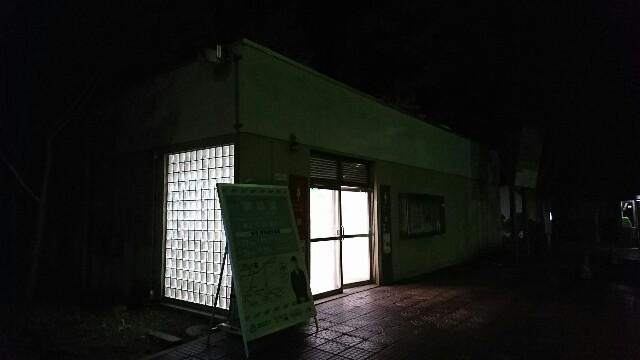 f:id:kiha-gojusan-hyakusan:20190728154249j:image