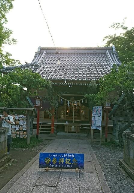 f:id:kiha-gojusan-hyakusan:20190729235419j:image