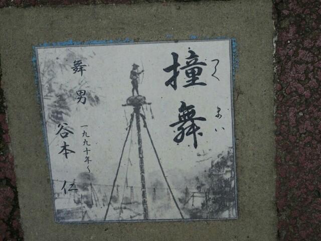 f:id:kiha-gojusan-hyakusan:20190729235452j:image