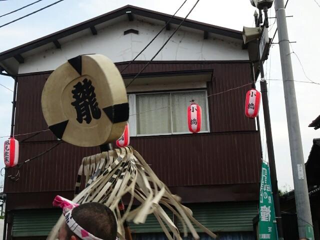 f:id:kiha-gojusan-hyakusan:20190730000035j:image