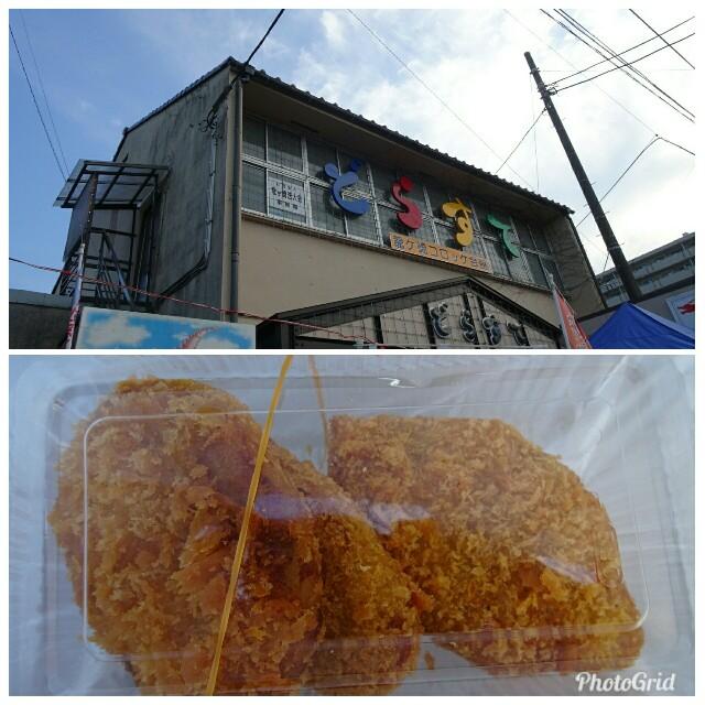 f:id:kiha-gojusan-hyakusan:20190730000755j:image