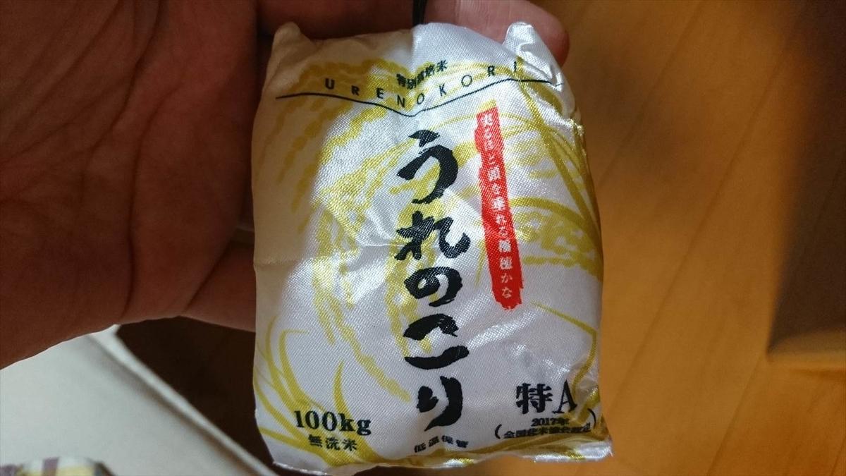 f:id:kiha-gojusan-hyakusan:20190806012336j:plain