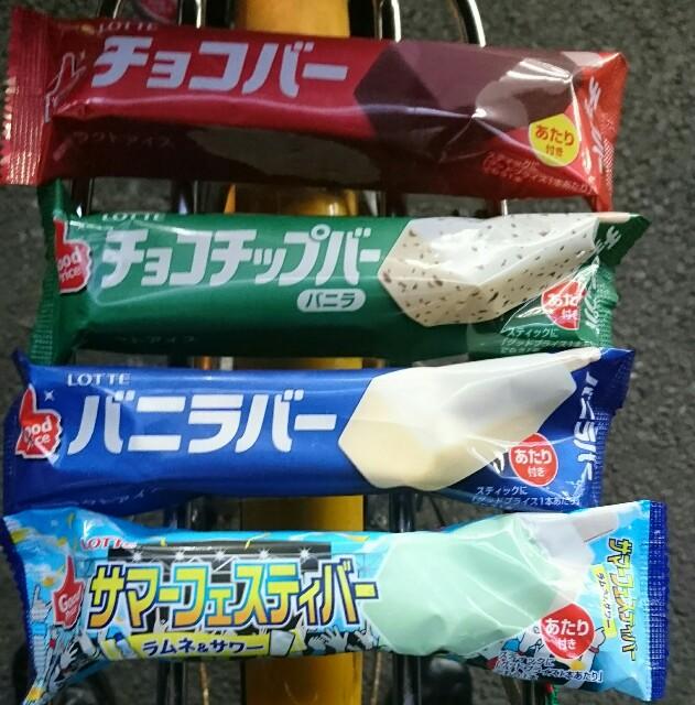 f:id:kiha-gojusan-hyakusan:20190807070724j:image