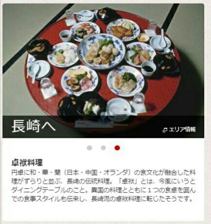 f:id:kiha-gojusan-hyakusan:20190809142334j:image