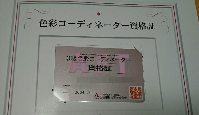 f:id:kiha-gojusan-hyakusan:20190809170624j:image