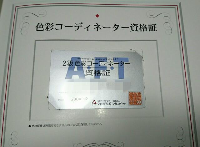f:id:kiha-gojusan-hyakusan:20190809170631j:image
