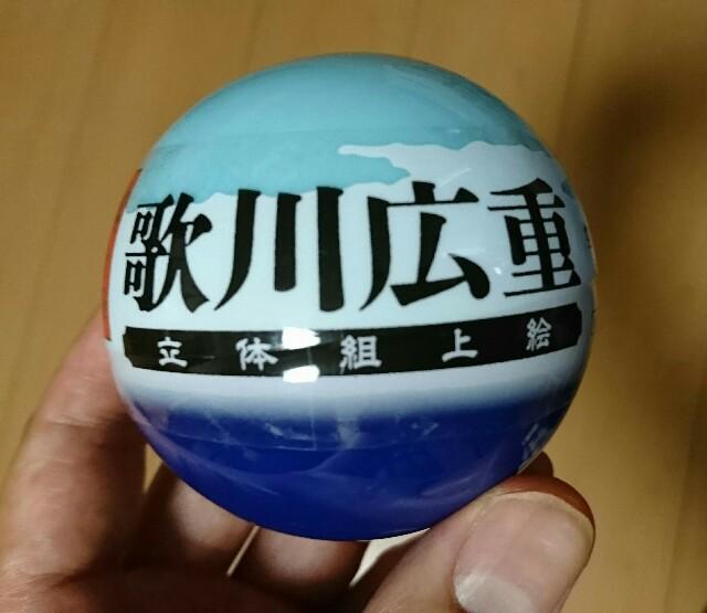 f:id:kiha-gojusan-hyakusan:20190809211603j:image