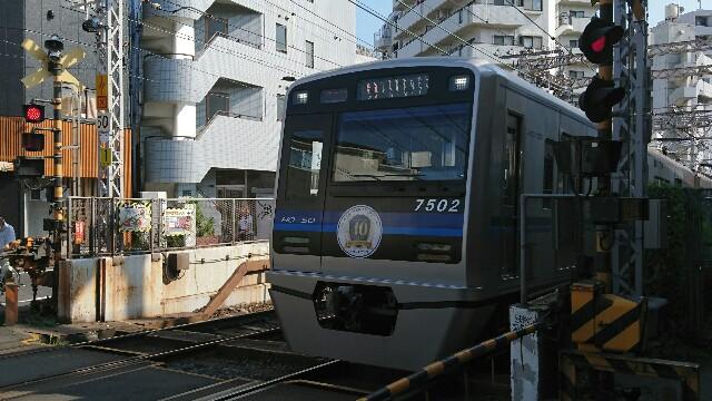 f:id:kiha-gojusan-hyakusan:20190809212818j:image