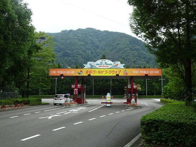 f:id:kiha-gojusan-hyakusan:20190814090425j:image