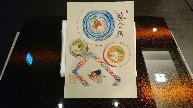 f:id:kiha-gojusan-hyakusan:20190814121711j:image