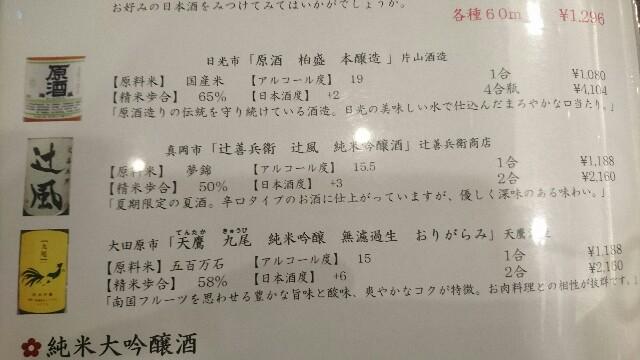 f:id:kiha-gojusan-hyakusan:20190814213937j:image