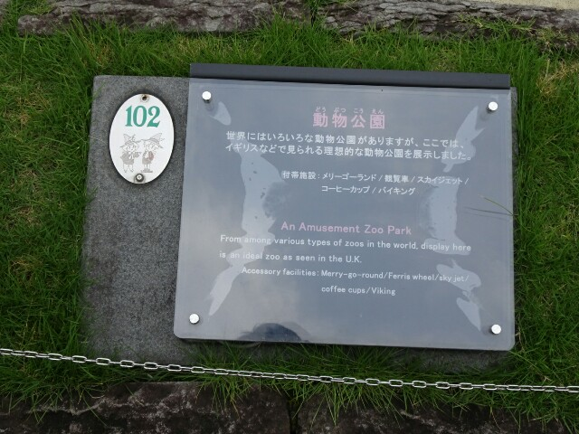 f:id:kiha-gojusan-hyakusan:20190815204407j:image
