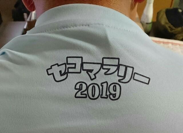 f:id:kiha-gojusan-hyakusan:20190817051141j:image