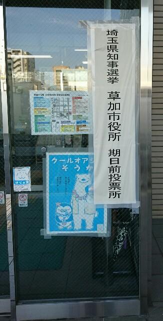 f:id:kiha-gojusan-hyakusan:20190818213428j:image