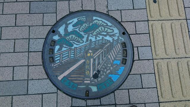 f:id:kiha-gojusan-hyakusan:20190818225423j:image