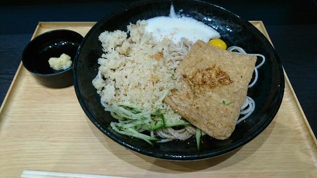 f:id:kiha-gojusan-hyakusan:20190818233606j:image