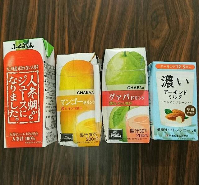 f:id:kiha-gojusan-hyakusan:20190818233651j:image