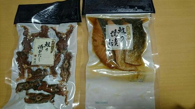 f:id:kiha-gojusan-hyakusan:20190820204630j:image