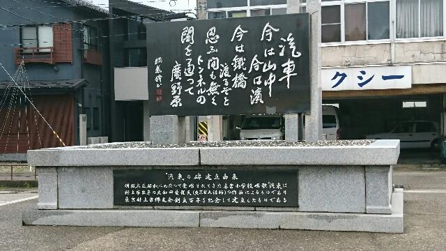 f:id:kiha-gojusan-hyakusan:20190820205853j:image