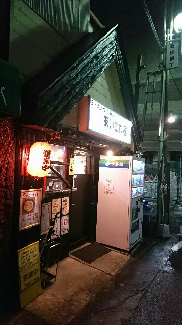f:id:kiha-gojusan-hyakusan:20190822081230j:image